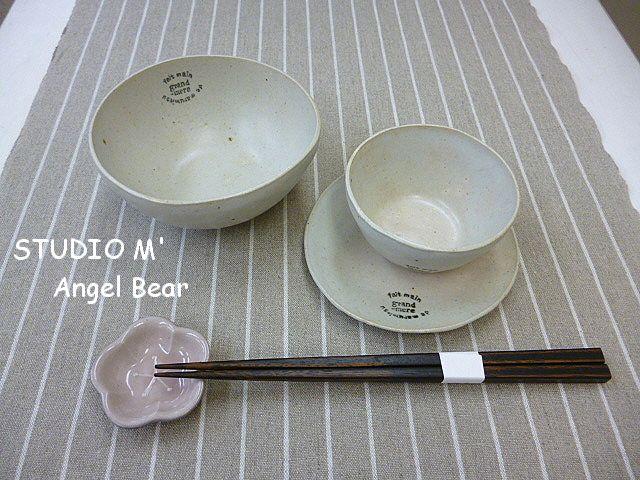 【STUDIO M'】グランメール 4寸皿